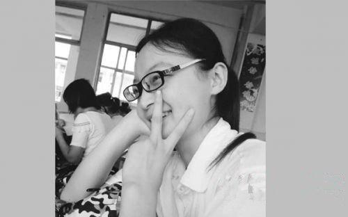 已被南京邮电大学录取的徐玉玉,却因为一个诈骗电话离世