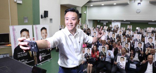 【立會選戰】會計界陳弘毅爆醜聞 法庭文件揭涉非法挪移舊公司機密